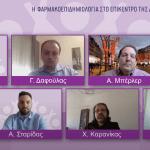 UNICOM raises awareness about the need of IDMP adoption in Greece